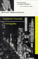 Cover of Inspector Imanishi Investigates